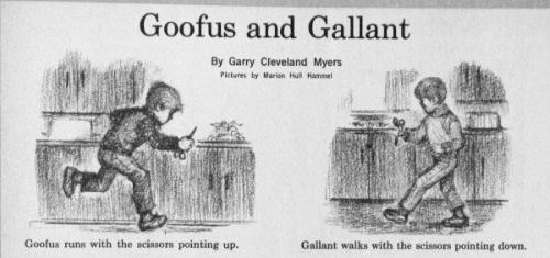 Goofus - Gallant 3