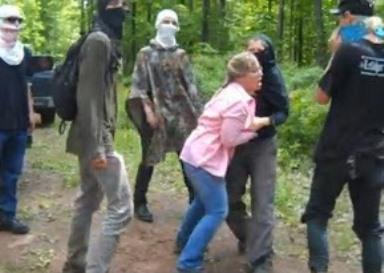 eco terrorists Wisconsin