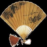 Chinese fan good